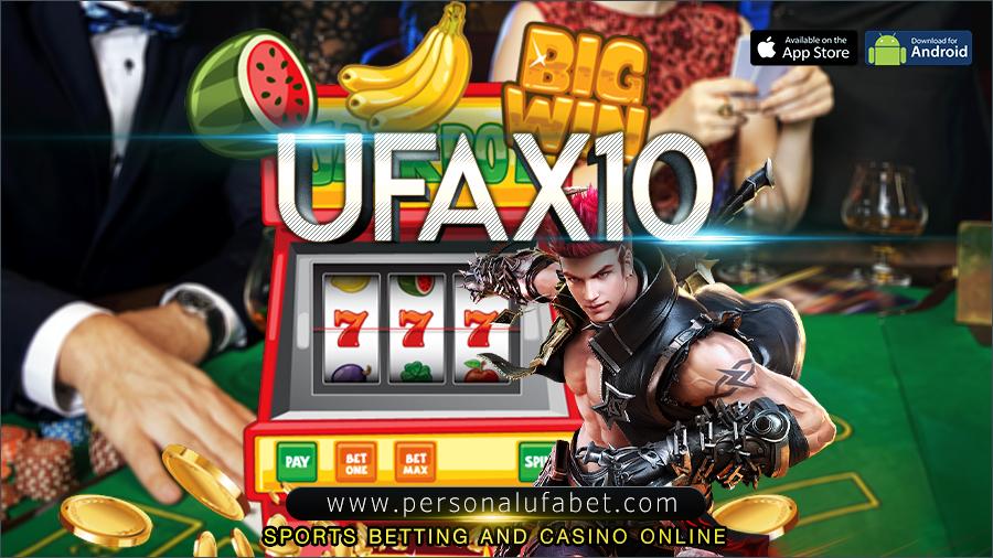 รีวิวเว็บพนัน อันดับที่ 5. UFAX10